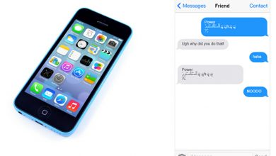 Photo of iPhone Bug Causes Certain Text Message To Crash Phone